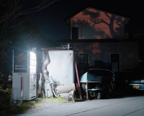 Benedikt Partenheimer - Vending Machines 4 2012, Fotografie