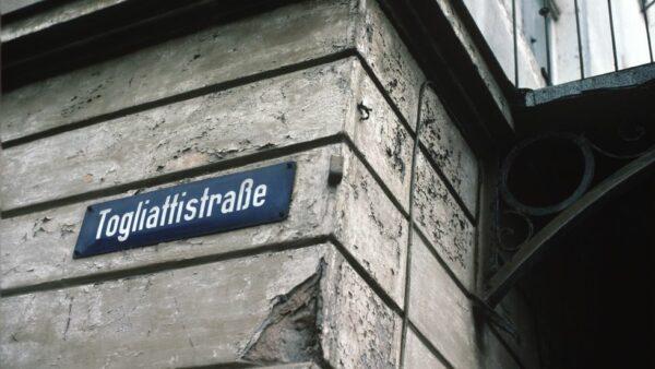 Früher hieß die Glacis- Togliattostraße - Foto: Stadtarchiv/Lothar Lange