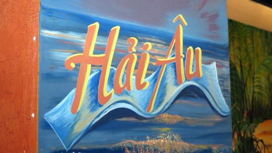 Hai Au hat seit Ende 2015 geschlossen