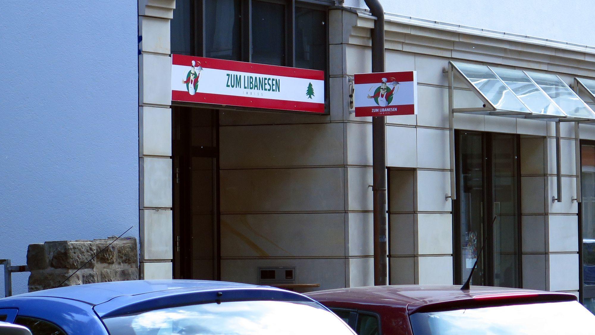 Zum Libanesen - neu auf der Tieckstraße