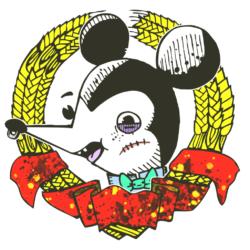 Das Logo zur diesjährigen BRN-Geburtstagsfeier stammt vom Street-Artisten kumo