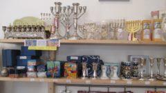 Sakrale Gegenstände des Judentums, Judaica genannt
