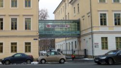 Heinrich-Schütz-Konservatorium auf der Glacisstraße