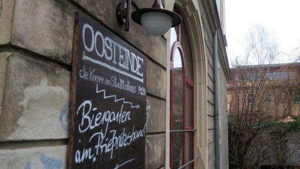 Eingang von der Prießnitzstraße.