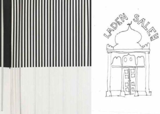 """Entwurf des """"Laden Saleh"""" Zeichnung: Simon Kentgens"""