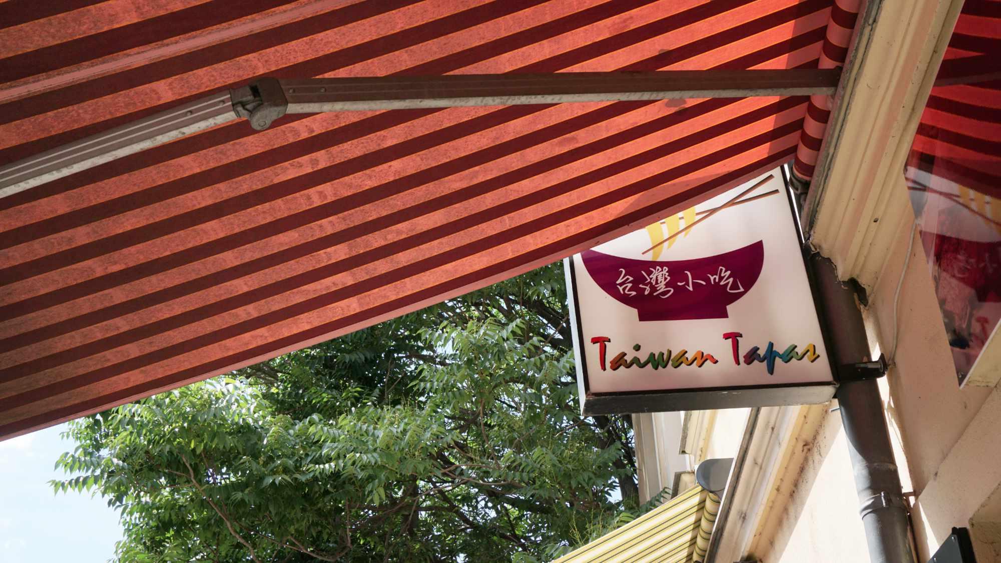 Taiwan Tapas begrüßt seine Gäste mit freundlichen Farben.