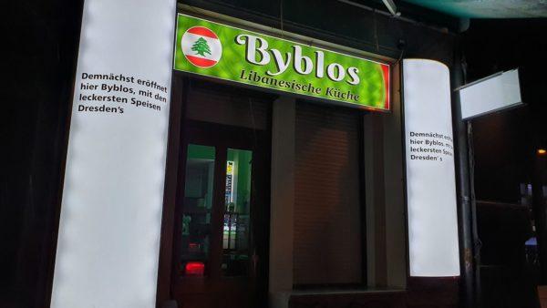 Byblos - bald mit den leckersten Speisen der Stadt.