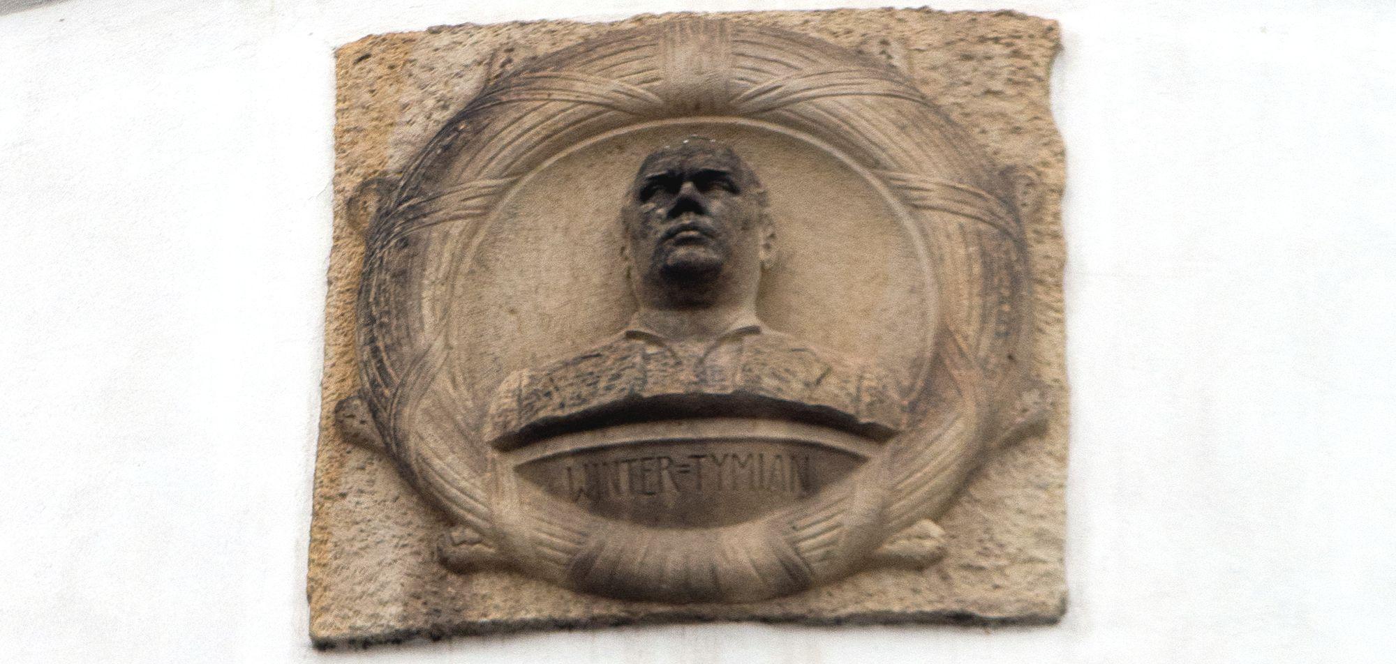 Emil Winter-Tymian - Gedenkstein am Haus Louisenstraße 55 - Foto: Günter Starke