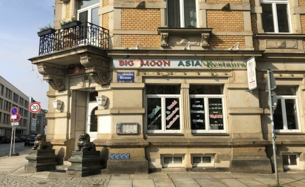 Asiatisches Restaurant, Foto: L. Ludwig