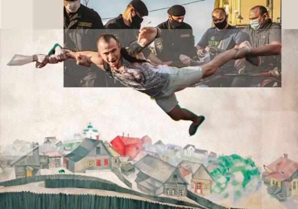 Titelbild der Ausstellung Belarus.Protest.Kultur
